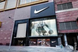 A Nike store from the outside; copyright: Nike